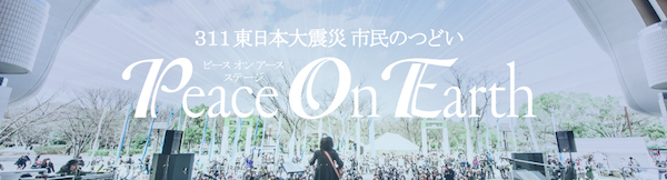 eg_top_banner
